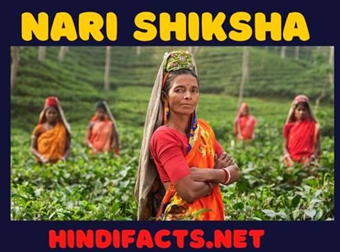 Nari-Shiksha